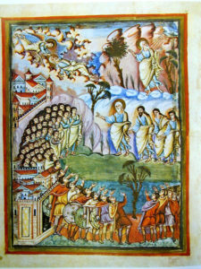 Plate 1:17 (from the Bible of San Paolo fuori le Mura, a 9th-century illuminated Bible)